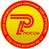 """Курс """"Использование прикладного решения «1С:Підприємство"""" Бухгалтерия 8 для Украины"""