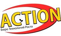 ACTION, Бюро технологий роста