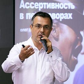 Олег Демчик